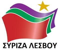 syrizales