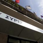 Η Πολιτική Απόφαση της ΚΕ του ΣΥΡΙΖΑ. Η στρατηγική για τις αυτοδιοικητικές εκλογές