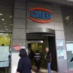 Ειδικό πρόγραμμα απασχόλησης για 5.500 άνεργους πτυχιούχους