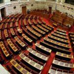 Στη Βουλή το ν/σ που μειώνει τις ασφαλιστικές εισφορές για επιπλέον 250.000 μη μισθωτούς