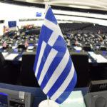 «Η ελληνική κρίση τελειώνει εδώ»: Πώς είδε ο διεθνής Τύπος τη συμφωνία στο Eurogroup