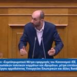 Παρέμβαση Εισαγγελέα για τη δημοσίευση Χατζηκομνηνού ζήτησε ο Γιώργος Πάλλης