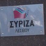 ΣΥΡΙΖΑ Λέσβου: Μέτωπο λογικής ενάντια στον διχασμό και το φόβο