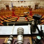 LIVE η συζήτηση στη Βουλή για την οικονομία