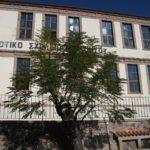 Ερώτηση Γ. Πάλλη για τα σεισμόπληκτα σχολεία της Λέσβου