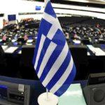 Δεν ζητήθηκαν διευκρινίσεις για τον ελληνικό προϋπολογισμό