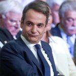 Θέτει θέμα μειονότητας στη Βόρεια Ελλάδα