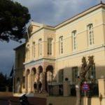 Προκήρυξη για τη θέση του Τομεακού Γραμματέα της Γενικής Γραμματείας Αιγαίου και Νησιωτικής Πολιτικής