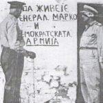 Οι «ανύπαρκτοι μαχητές» του Δημοκρατικού Στρατού