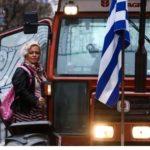 Οι φυλές των Ελλήνων