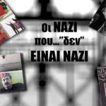 Βίντεο: Είναι ΝΑΖΙ