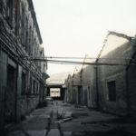 Ανυπόστατες οι φήμες για χοτ σποτ στου Σουρλάγκα