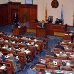 ΠΓΔΜ: Εγκρίθηκε η πρόταση Ζάεφ για την έναρξη της αναθεώρησης του Συντάγματος