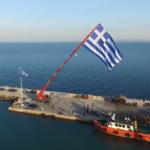 350 ευρώ θα πληρώσει η Περιφέρεια για την… έπαρση της σημαίας στη Χίο!