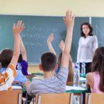 Αρχίζει η ενισχυτική διδασκαλία στα Γυμνάσια