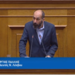 Ο Γιώργος Πάλλης στη συζήτηση για τον Προϋπολογισμό στη Βουλή (βίντεο)
