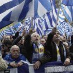 Προς ελληνόψυχους και «μακεδονομάχους» συνταξιούχους
